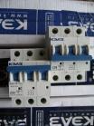 Фото трёхполюсного модульного выключателя ВМ63 на номинал 50А и 63А