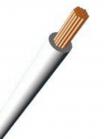 Изображение одножильного нагревостойкого провода ПВКВ 10 в двойной кремнийорганической изоляции для промышленных печей
