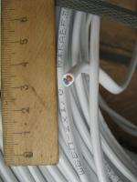 Изображение гибкого плоского шнура ШВВП 2х1 с двумя медными многопроволочными жилами выпуска Южкабель