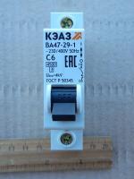 Фотография однополюсного автоматического выключателя ВА47-29 1Р на 6А изготовления КЭАЗ