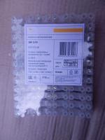 Фотография упаковки винтовых зажимов ЗВИ-15 производства компании ИЭК