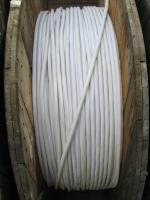 Фотография барабана с силовым медным проводом ПВСнг-LS 4х16 для групповой прокладки