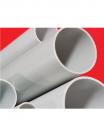Изображение усиленной жёсткой гладкой ПВХ трубы диаметром 25 мм с тонкой стенкой